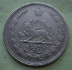 5 Rials 1967 (SH1346)