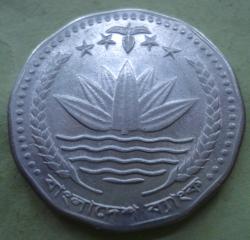 5 Taka 2006