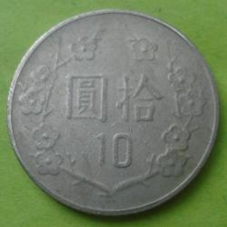 Image #1 of 10 Yuan 1994 (83)