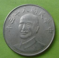 Image #2 of 10 Yuan 1994 (83)