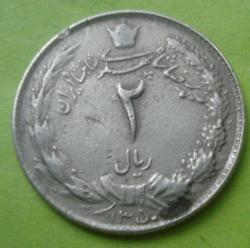 2 Rial 1971 (SH1350)