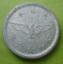 5 Sen 1941 (16) - thin planchet