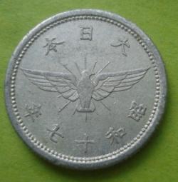 5 Sen 1942 (17)