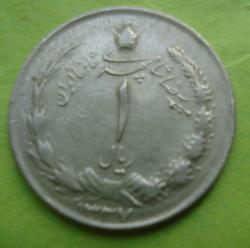 Image #1 of 1 Rial 1958 (SH1337)