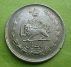 Image #2 of 1 Rial 1958 (SH1337)