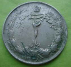 Image #1 of 2 Rials 1959 (SH1338)