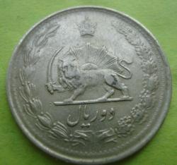 Image #2 of 2 Rials 1959 (SH1338)