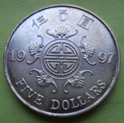 Imaginea #1 a 5 Dolari 1997
