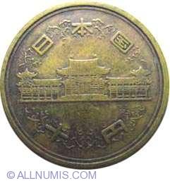 Image #1 of 10 Yen 1962 (year 37)