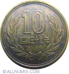 Image #2 of 10 Yen 1962 (year 37)