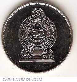 Image #2 of 1 Rupee 2000