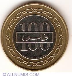 Imaginea #1 a 100 Fils 2005 (AH 1426)