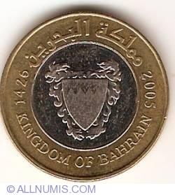 Imaginea #2 a 100 Fils 2005 (AH 1426)