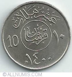 Image #1 of 10 Halala (2 Ghirsh) 1980 (AH 1400)