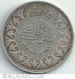 5 Piastres 1937 (AH 1356)