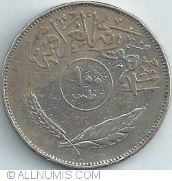 100 Fils 1970