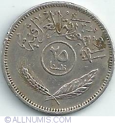 Image #1 of 25 Fils 1975