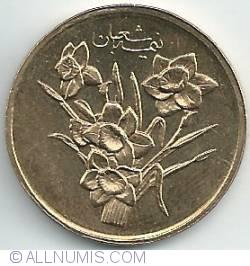 Image #2 of 1000 Rials 2011 (SH 1390)