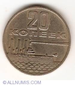 Image #1 of 20 Kopeks 1967 - 50th Anniversary of Bolshevik Revolution