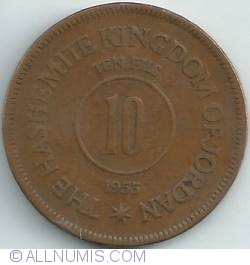 Image #1 of 10 Fils 1955 (AH 1374)