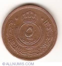 Image #2 of 5 Fils 1955 (AH 1374)