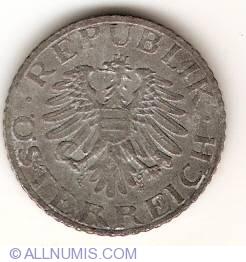 Image #2 of 5 Groschen 1967