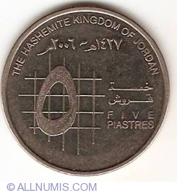 Image #1 of 5 Piastres 2006 (AH 1427) (١٤٢٧ - ٢٠٠٦)