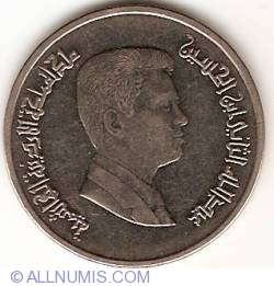 Image #2 of 5 Piastres 2006 (AH 1427) (١٤٢٧ - ٢٠٠٦)