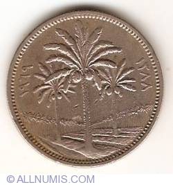 Image #2 of 50 Fils 1969 (AH 1388)