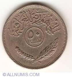 Imaginea #1 a 50 Fils 1972 (AH 1392)