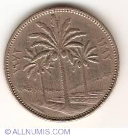 Imaginea #2 a 50 Fils 1972 (AH 1392)