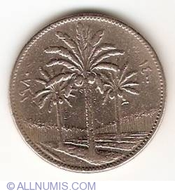 Image #2 of 50 Fils 1980 (AH 1400)