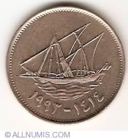50 Fils 1993 (AH 1414) (١٤١٤ - ١٩٩٣)
