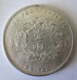 Image #1 of 1 Tael 1904 (Yr30) (COUNTERFEIT)