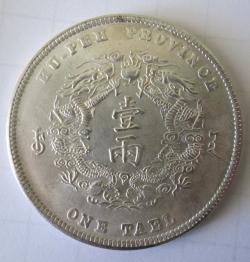 1 Tael 1904 (Yr30) (COUNTERFEIT)