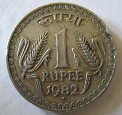 1 Rupee 1982 (B)