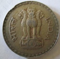 1 Rupie 1982 (B)