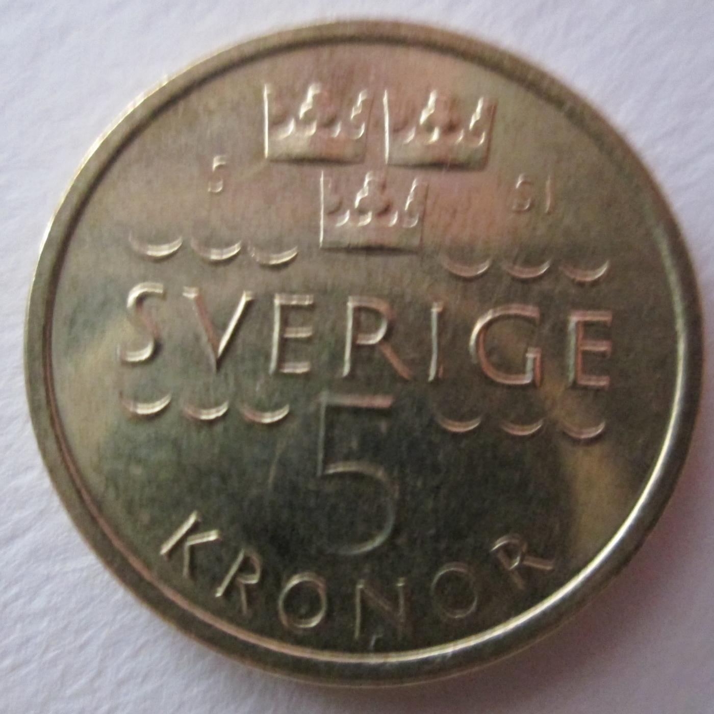 5 Kronor 2016