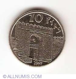 Image #1 of 10 Pesetas 1997