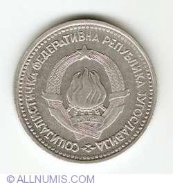 Image #2 of 5 Dinara 1963