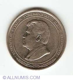 Image #2 of 1000 Manat 1999