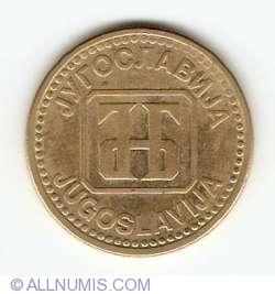 Image #2 of 50 Dinara 1992