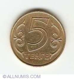 Image #1 of 5 Tenge 2002