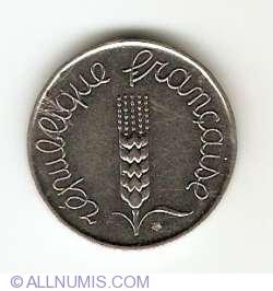 5 Centimes 1962
