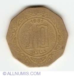 Image #1 of 10 Dinars 1981