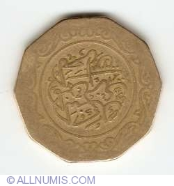 Image #2 of 10 Dinars 1981