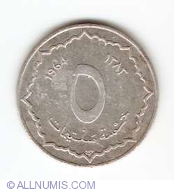 Image #1 of 5 Centimes 1964 (AH 1383)
