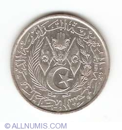 Image #2 of 5 Centimes 1964 (AH 1383)