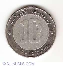Imaginea #1 a 10 Dinars 1992 (AH 1413)