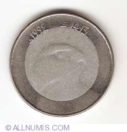 Imaginea #2 a 10 Dinars 1992 (AH 1413)